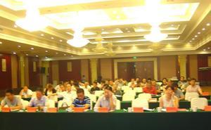 县纺织服装行业协会第二届会员代表大会会场。