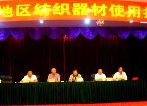 2014年9月,衢州地区纺织器材使用技术研讨会在常山召开。